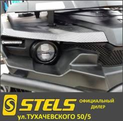 Stels ATV 800G Guepard Trophy camo EPS, 2020