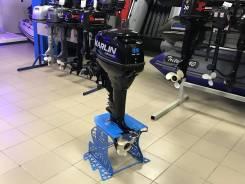 Лодочный мотор Marlin 9.9 бу
