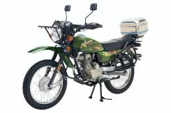 Regulmoto SK150-22, 2021