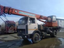 Клинцы КС-35719-5-02, 2011