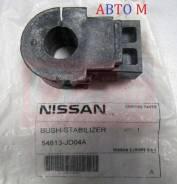 Продам Втулка стабилизатора оригинал (Nissan/54613JD04A)