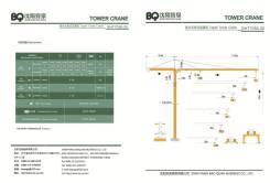 Башенный кран BQ GHT7050-20