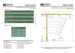 Башенный кран BQ GHP7015-10