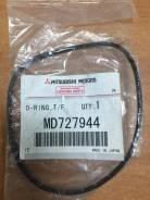 Кольцо уплотнительное корпуса раздаточной коробки MD727944