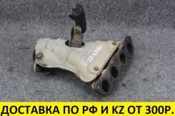 Коллектор выпускной Toyota 1ZZ/3ZZ/4ZZ Контрактный. Оригинальный