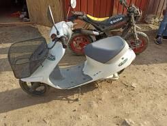 Honda Pal, 2000