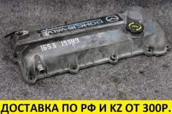 Крышка клапанов Mazda L3DE/LFDE. железо. контрактная. оригинал