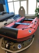 Лодка пвх Stormline classic AIR 330 нднд