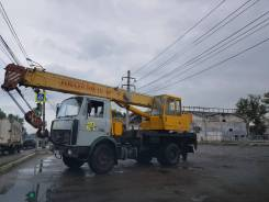 Услуги автокрана 15 тонн