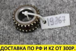 Шестерня коленвала Mazda/Ford 1.8/2.0/2.3 Контрактная, оригинал