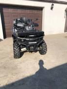 Stels ATV 650 Guepard ST, 2017