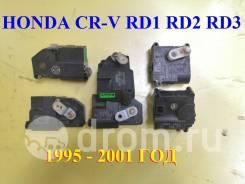 Сервопривод заслонок печки Honda CR-V RD1 RD2 RD3 б/п по РФ