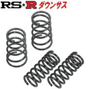 RSR gx71 пружины