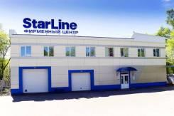 Установка мотосигнализаций Фирменный центр StarLine