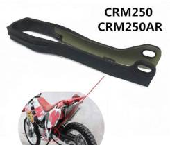 Слайдер цепи Honda CRM250, CRM 250 AR 52170-КАЕ-770
