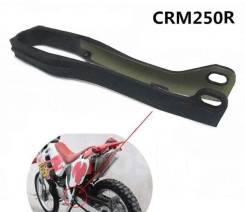 Слайдер цепи Honda CRM250R 52170-KAE-020