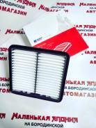 Фильтр воздушный A-2847 Double Force на Бородинской 26А