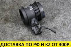 Датчик расхода воздуха Mercedes Benz A1120940048/A1120940148 Bosch