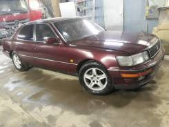 Lexus LS400, 1993