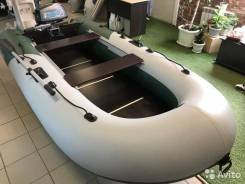 Лодка Тритон 330 + Мотор Mikatsu 5 сил