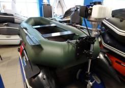 Лодка Sharmax 280 + лодочный мотор carver 3.8 S