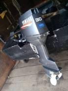 Лодочный мотор Yamaha 30 DWH