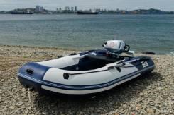Лодка Sharmax 310 нднд + SM 5 Гарантия 3 год