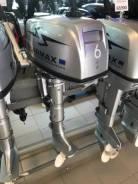 Лодочные моторы в Trade-IN