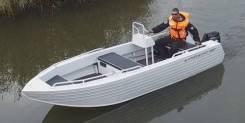 Купить лодку Trident 450 C