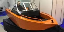 Купить лодку (катер) Trident 450 Fish