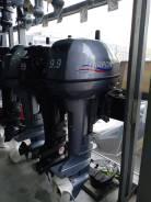 Лодочный мотор Tarpon T5S