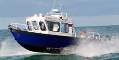 Купить катер (лодку) Trident 720 CT Indigo (стационарный двигатель)