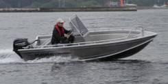 Купить лодку (катер) Tuna 425 CC