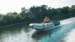 """Лодка ривьера максима 3600 ск """"комби"""" светло-серый/черный"""