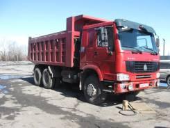 Предоставление услуг по перевозке грузов самосвалом ХОВО