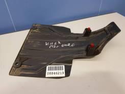 Защита заднего редуктора Ford Kuga 2012-2019 [5163757]