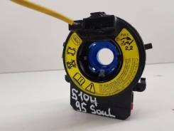 Подрулевая контактная группа (шлейф) [93490B2120] для Kia Soul II
