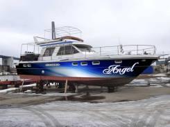 Наклейки на катера, лодки, яхты, водные мотоциклы, восстановление.