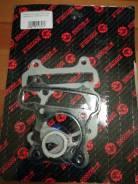 Комплект прокладок ЦПГ 4 шт. 139QMB d-47 0280-014-7397