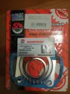 Комплект прокладок 3 шт. 139QMB d-44 0204-014-3294
