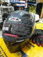 Шлем модуляр Ataki