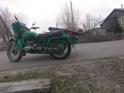Урал, 1986