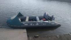 Продам комплект лодка+телега+мотор