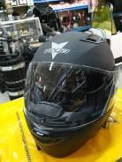 Шлем мотоциклетный модуляр VEGA