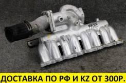 Коллектор впускной Kia Sorento BL D4CB (под егр). Оригинальный