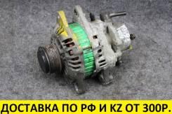 Контрактный генератор Hyundai/Kia 2.5 CRDi. 110A. 2pin. Оригинал