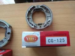 Тормозные колодки барабанные CG=125 на мопед Suzuki /Honda /Yamaha
