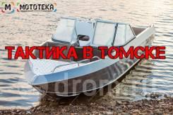 Лодка Тактика-430 DC + Mercury (Меркури) 40 ML TMC