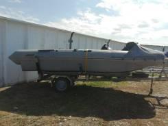Прицеп Respo с лодкой Ротан 5,2м без ДВС
