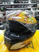 Шлем мотоциклетный Shiro